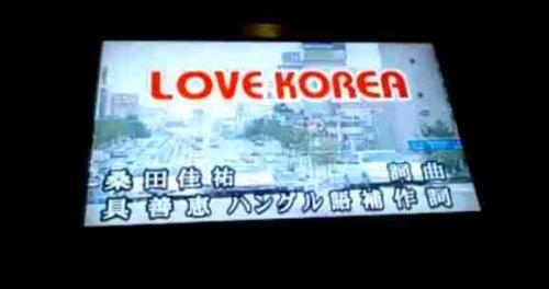 桑田佳祐、ラジオ番組で改めて謝罪5