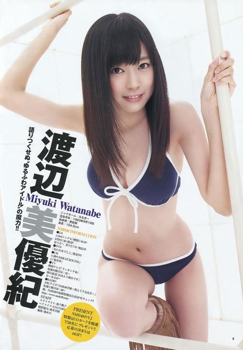 渡辺麻友もかなわない!NMB48渡辺美優紀が業界オジサン人気1位の理由1