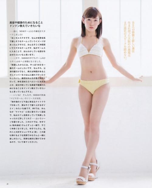 渡辺麻友もかなわない!NMB48渡辺美優紀が業界オジサン人気1位の理由7