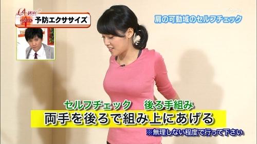 鷲見玲奈(24)テレ東に彗星の如く現れた美巨乳アナ 露出ノリノリ過激化必至!8