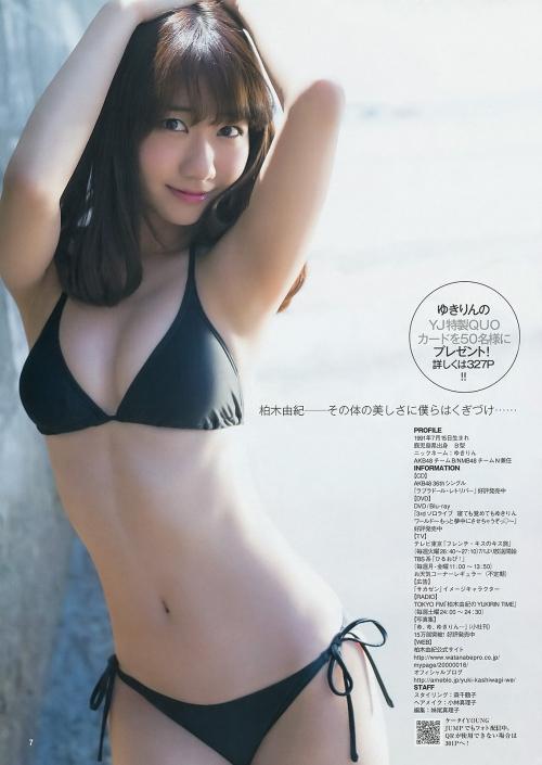 【AKB48】ゆきりんこと柏木由紀、9年目で初センター  こじはると2人体制で新曲「Green Flash」初披露7