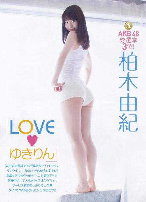 【AKB48】ゆきりんこと柏木由紀、9年目で初センター  こじはると2人体制で新曲「Green Flash」初披露3