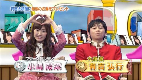 【AKB48】小嶋陽菜のツインテールに「可愛い」「あと3年はイケる」と反響4