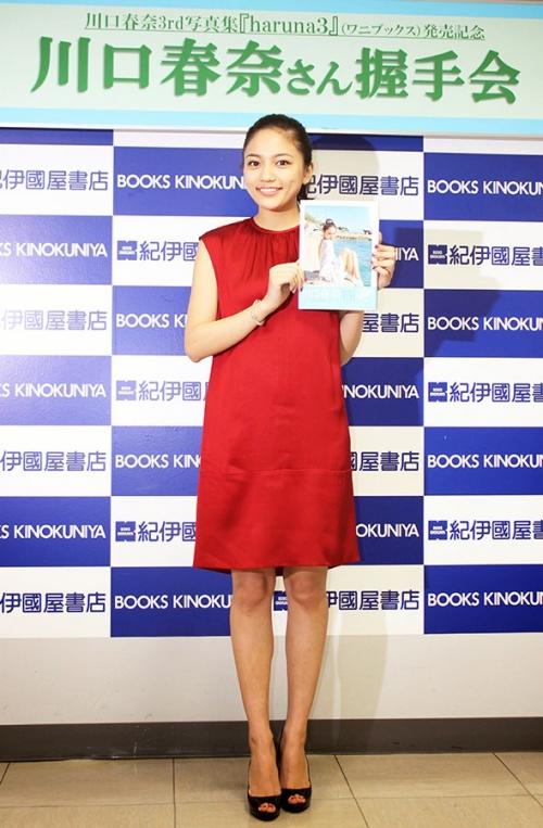 川口春奈、20歳の抱負を語る「海外でお芝居するのがすっごい夢」…写真集「haruna3」発売記念イベント4