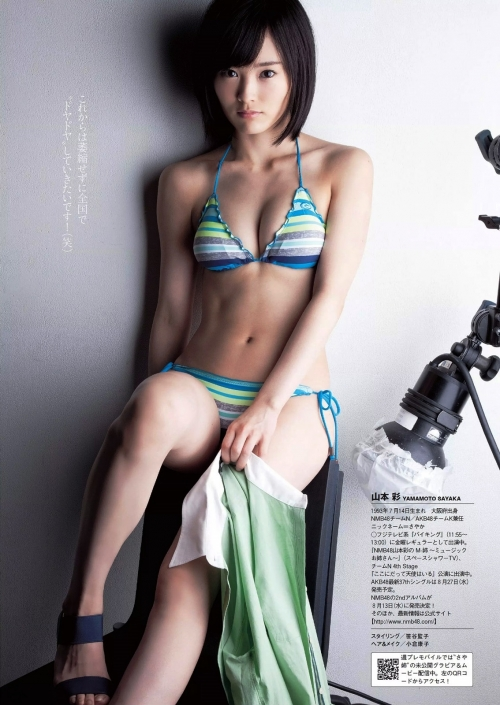 【NMB48】山本彩、2nd写真集『SY』がオリコン写真集部門で初首位!9