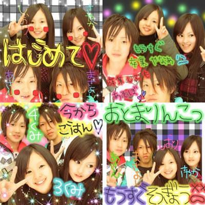 【NMB48】山本彩、2nd写真集『SY』がオリコン写真集部門で初首位!10