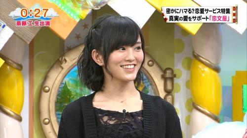 【NMB48】山本彩、2nd写真集『SY』がオリコン写真集部門で初首位!14