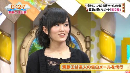【NMB48】山本彩、2nd写真集『SY』がオリコン写真集部門で初首位!13