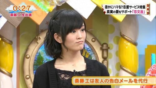 【NMB48】山本彩、2nd写真集『SY』がオリコン写真集部門で初首位!12