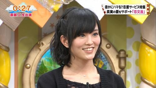 【NMB48】山本彩、2nd写真集『SY』がオリコン写真集部門で初首位!17