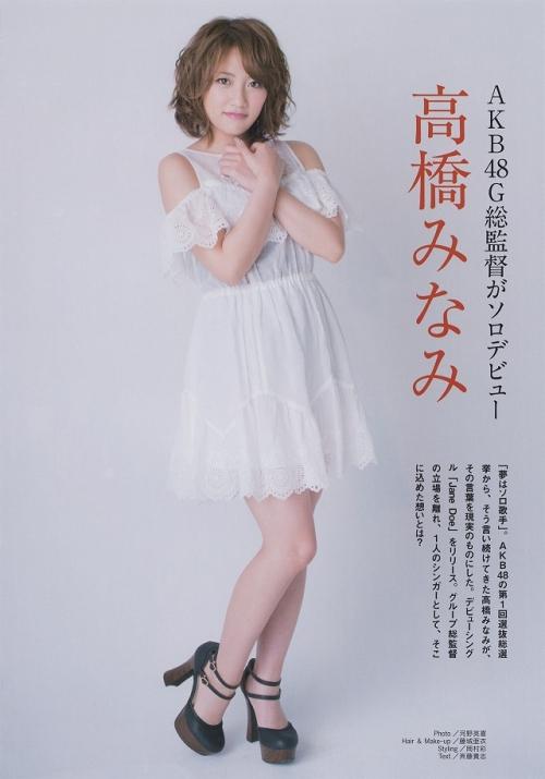 【AKB48】たかみな、卒業後はソロ歌手!目標は中森明菜1