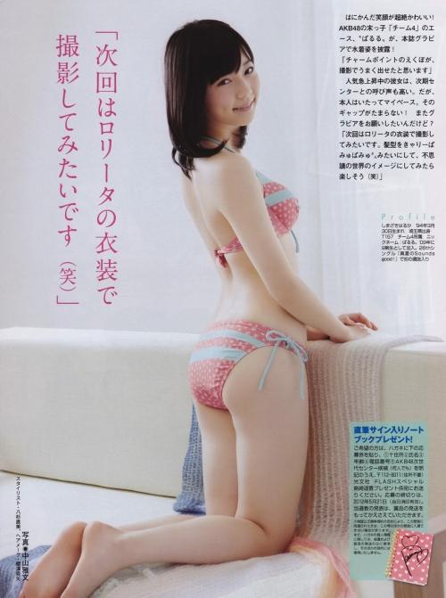 【AKB48】ぱるること島崎遥香(20) ベリーショートに反響 「可愛い」絶賛の声が殺到15