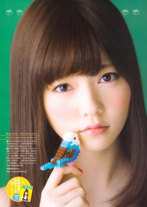 【AKB48】ぱるること島崎遥香(20) ベリーショートに反響 「可愛い」絶賛の声が殺到18