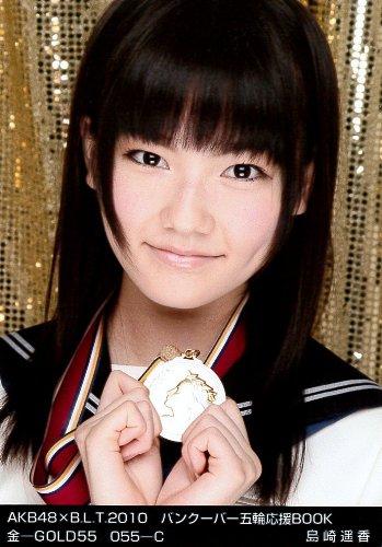 【AKB48】ぱるること島崎遥香(20) ベリーショートに反響 「可愛い」絶賛の声が殺到21