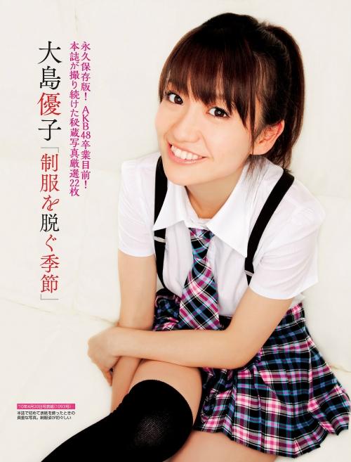大島優子 新CMで重さ4キロのダンベル軽々と扱う1