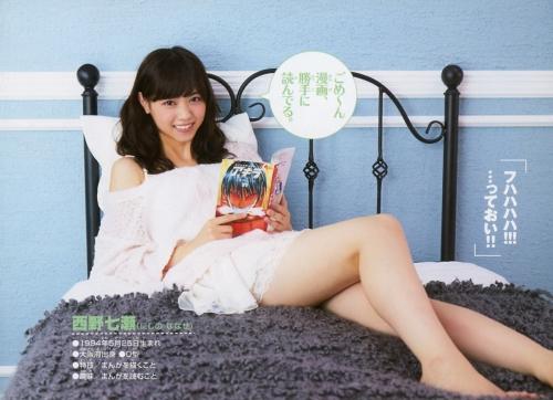 【乃木坂46】西野七瀬、写真集デビュー作『普段着』が部門1位3