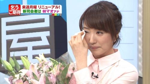 川田裕美アナ『ミヤネ屋』涙の卒業「4年間やってきたよかった」1