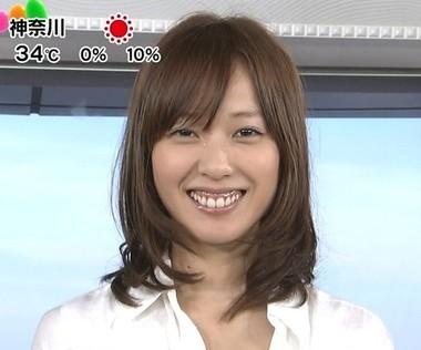 戸田恵梨香、14歳セーラー服姿の写真公開!「可愛すぎてびっくり」2
