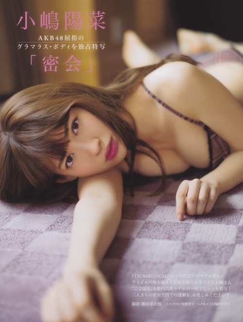 "【AKB48】こじはること小嶋陽菜の""エロナース""姿にファン「出血多量死」の声1"