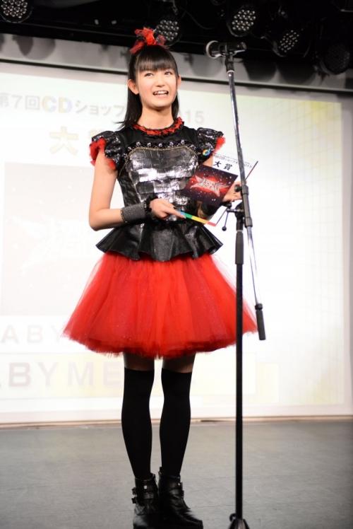 CDショップ大賞に「BABYMETAL」 SU-METAL「すごくドキドキ」3