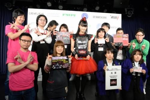 CDショップ大賞に「BABYMETAL」 SU-METAL「すごくドキドキ」2