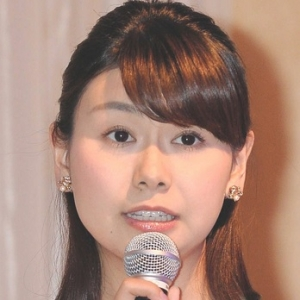 フジテレビ山中章子アナ「とくダネ!」で結婚発表!「こんなに公の電波を使って申し訳ないんですけども…」