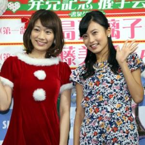 小島瑠璃子「実は隠れ巨乳なんですよ」佐藤美希「Fカップです!」と告白