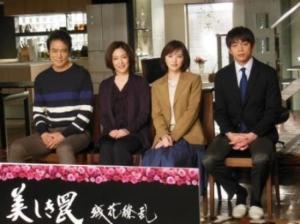 田中麗奈主演の「美しき罠残花繚乱」、初回視聴率は60%