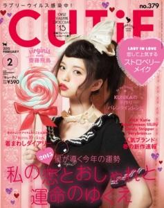 乃木坂46齊藤飛鳥「本当に夢のよう」人気ファッション誌の表紙に抜擢