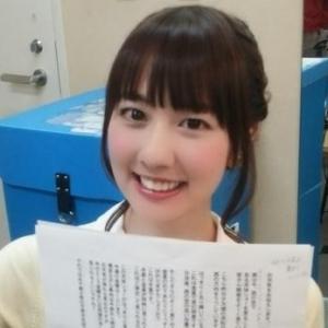 静岡朝日テレビの相場詩織アナが美人すぎると話題に