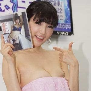 森下悠里DVD発売イベント 「アンチエイジングしながら続けていきたい!」