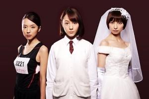 園子温監督『リアル鬼ごっこ』でトリンドル、篠田、真野がトリプル主演 登場人物は女性のみ
