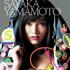 【NMB48】山本彩、2nd写真集『SY』がオリコン写真集部門で初首位!