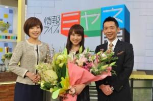 川田裕美アナ『ミヤネ屋』涙の卒業「4年間やってきたよかった」