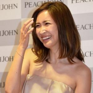 紗栄子 ダルの恋人・山本聖子妊娠に「おめでとうございます」と苦笑いで祝福