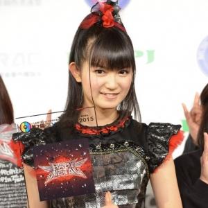 CDショップ大賞に「BABYMETAL」 SU-METAL「すごくドキドキ」