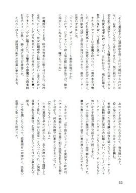 satsukirin_sample3.jpg