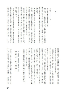 satsukirin_sample4.jpg