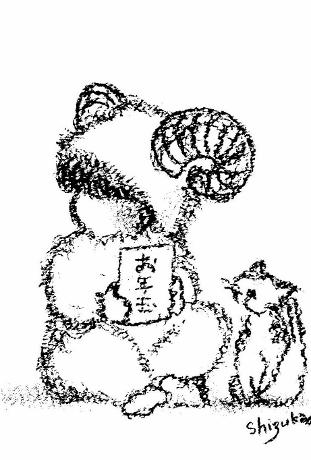 2015 ひつじ (311x460)