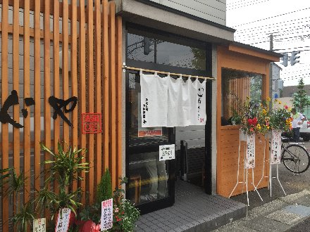 turuga-kaguya-001.jpg