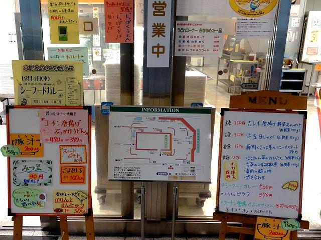 141204-kentyou-004-S.jpg