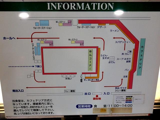 141204-kentyou-005-S.jpg