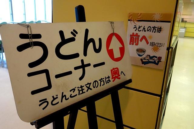 141204-siyakusyo-006-S.jpg
