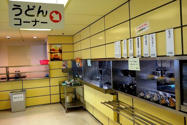 141204-siyakusyo-010-S.jpg