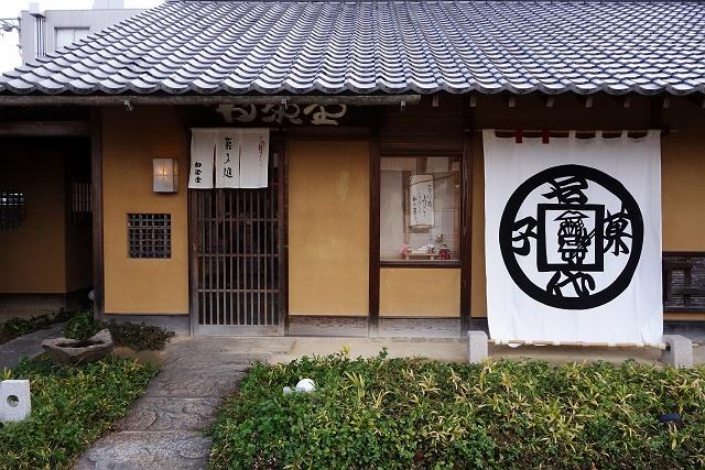 141207-himehama-015-S.jpg