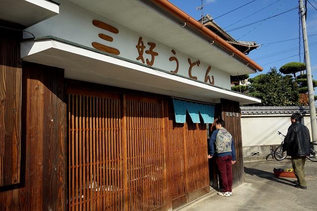 141207-miyosi-004-S.jpg