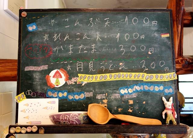 141207-miyosi-008-S.jpg