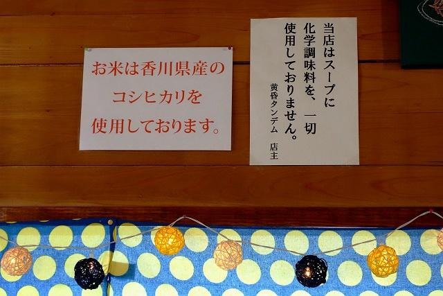 141207-tasogare-012-S.jpg