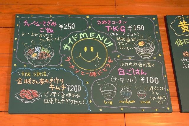 141207-tasogare-013-S.jpg