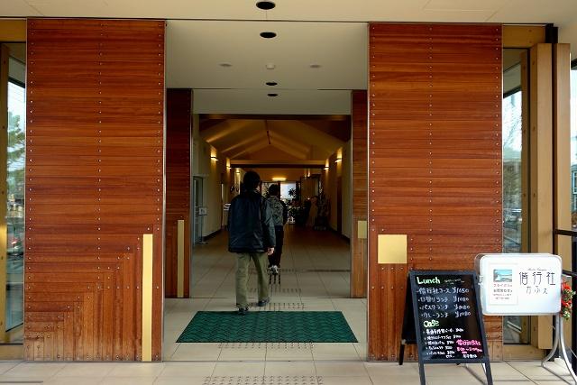 141207-yoruyosiya-003-S.jpg